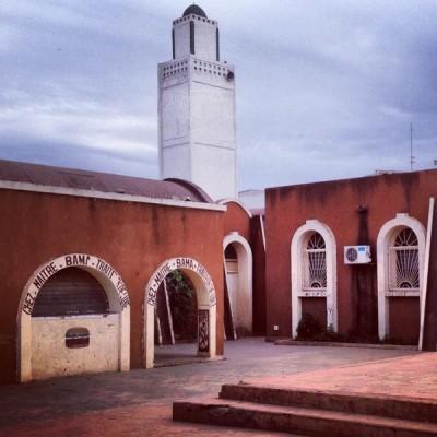Derkle Cultural Centre, Dakar, Senegal